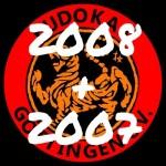 Logo2008+2007